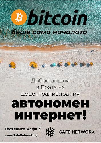 SafeNetwork_Alpha3_Beach_BUL